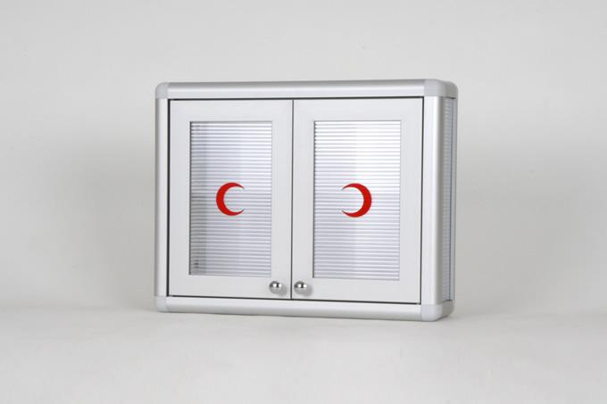 Aluminyum ecza dolabı 2 kapakli